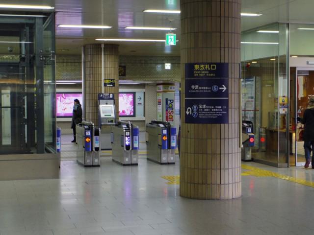 阪急西宮北口駅 南側 東改札口