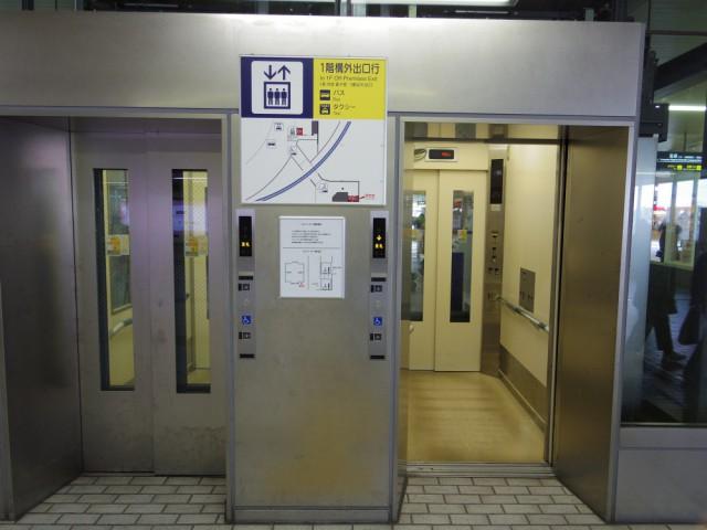 阪急西宮北口駅 南側 東改札口 エレベーター